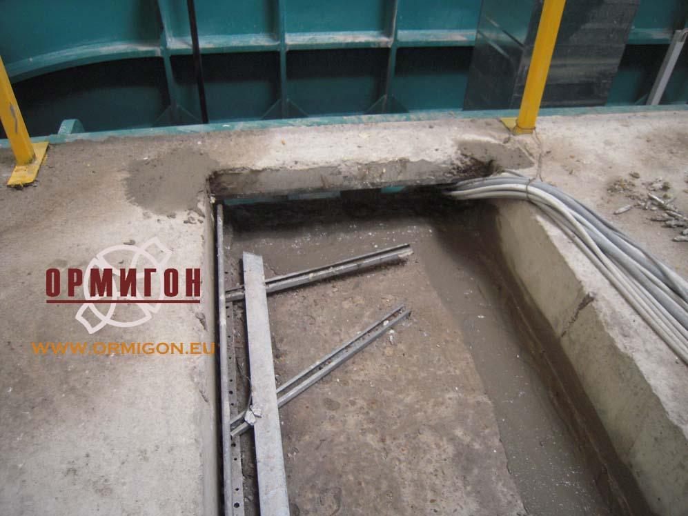 Качествено хидроизолиране от Ормигон